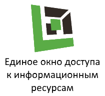 http://window.edu.ru/